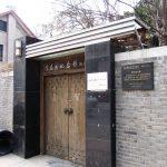 Image of Xu Beihong